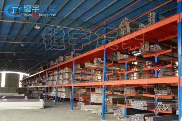 悬臂式铝型材货架