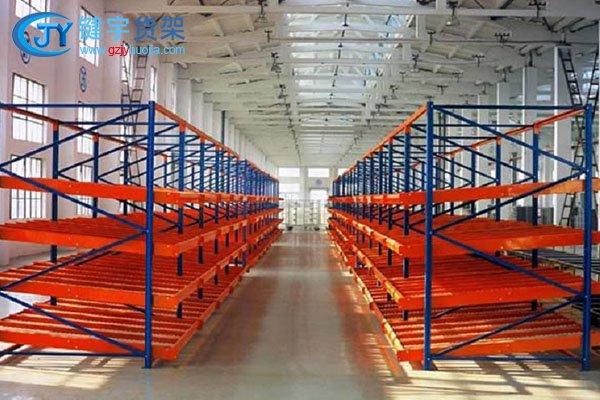 中山流利式货架厂家